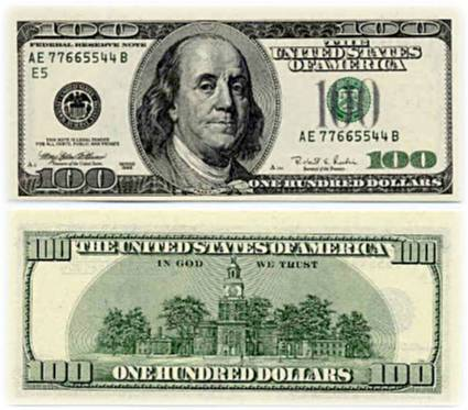 One Hundred Dollar Bill - 1996